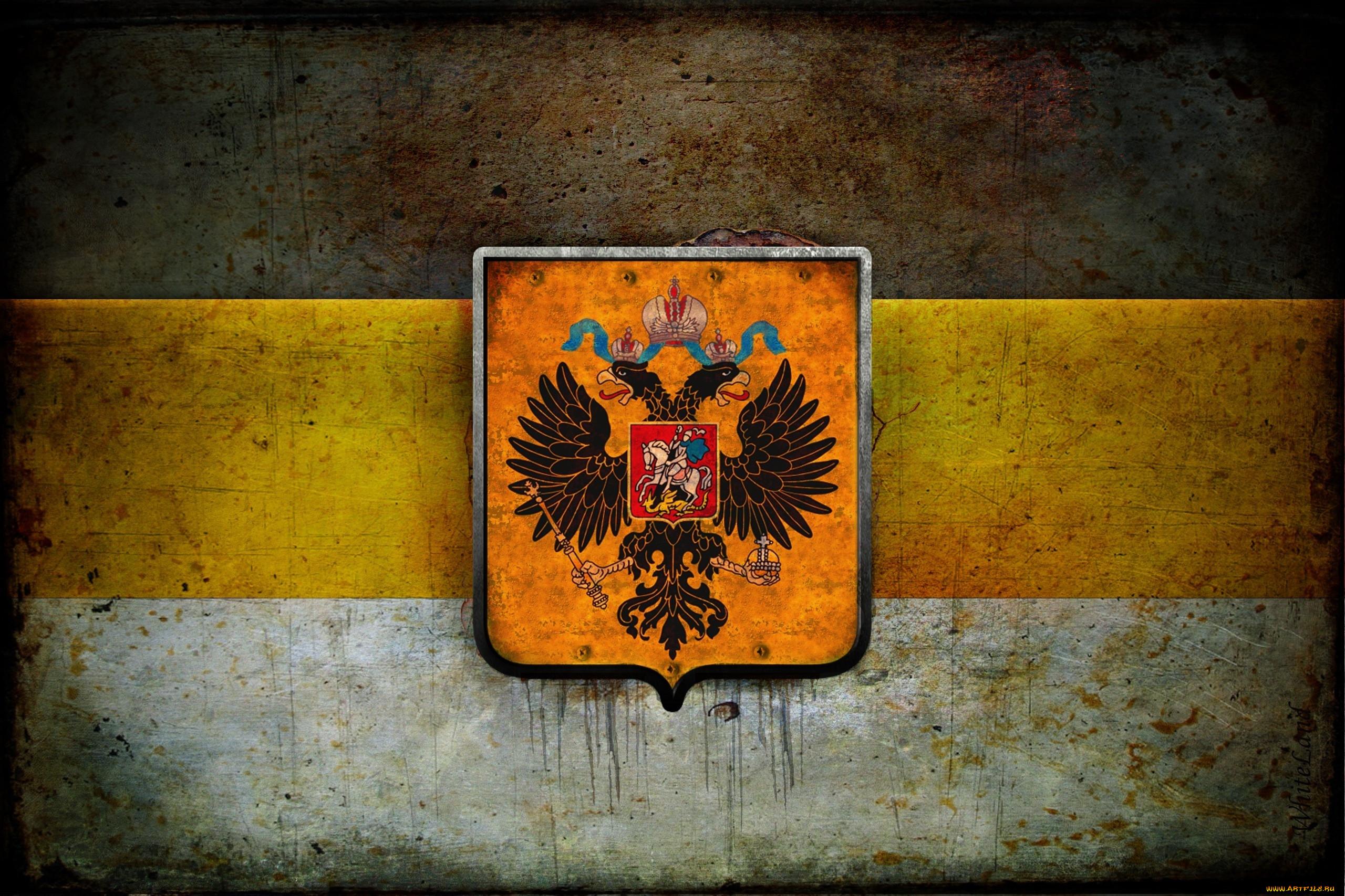 разное, граффити, флаг, герб